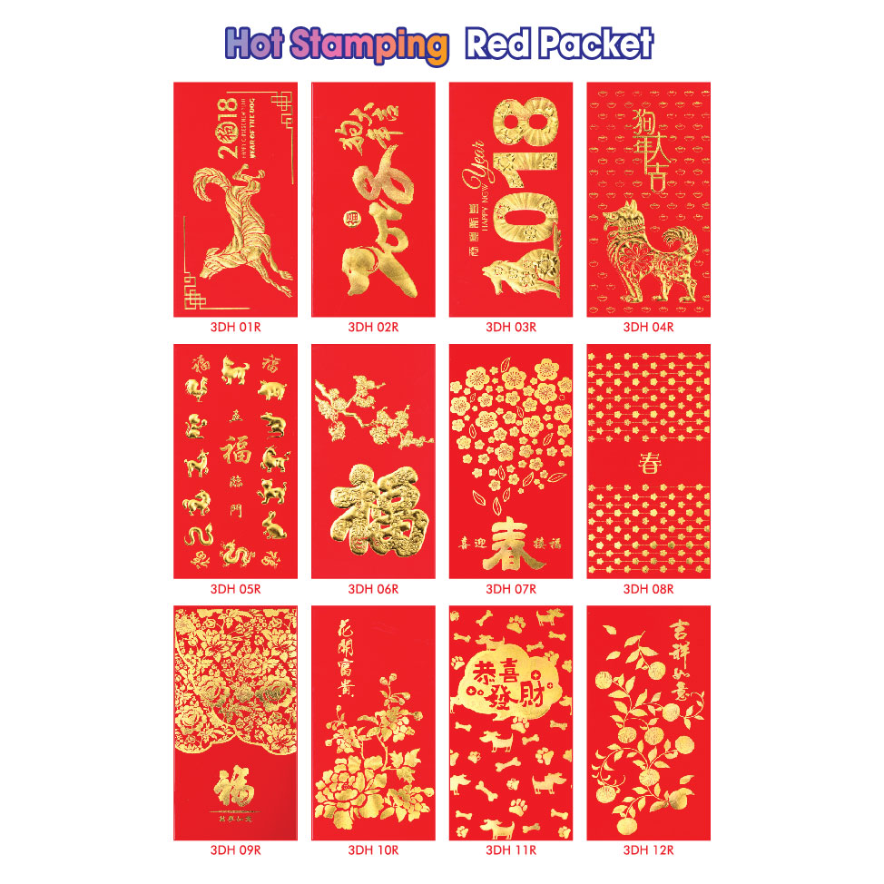 Hot Stamping Red Packet