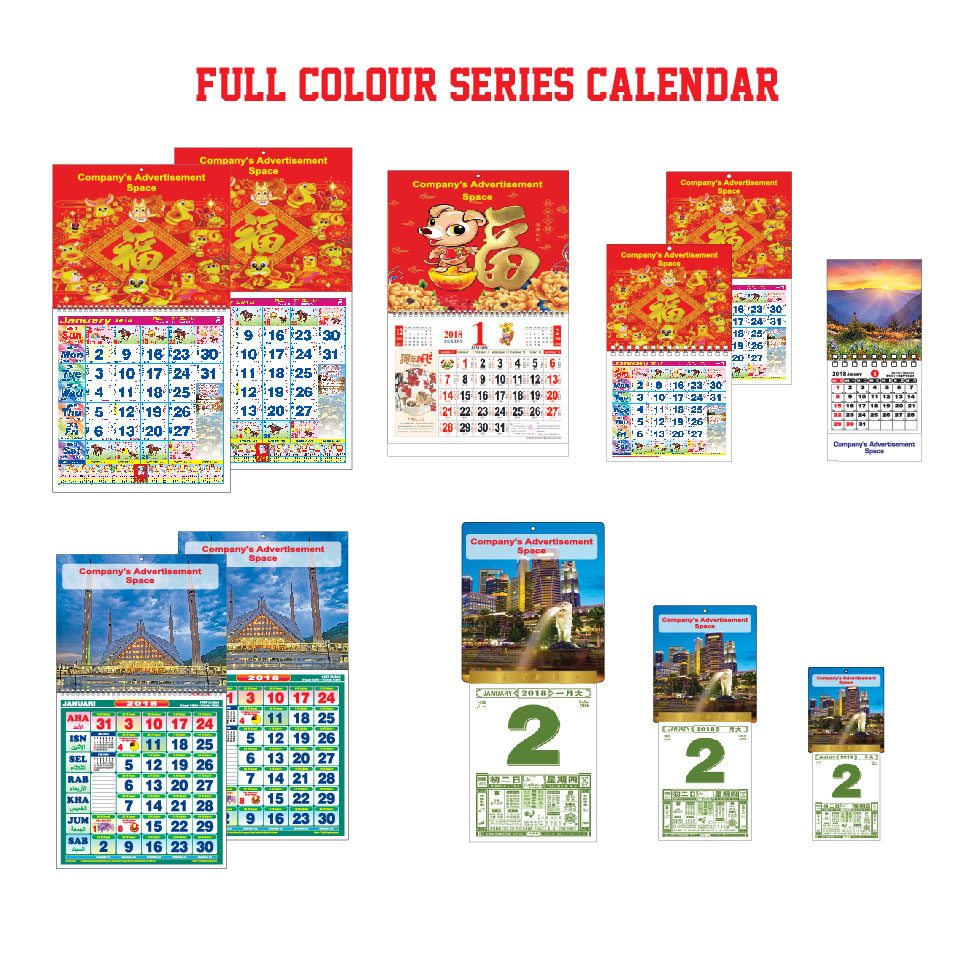 Full Color Series Calendar